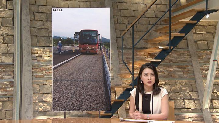 2018年06月04日小川彩佳の画像06枚目