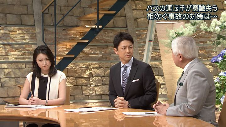 2018年06月04日小川彩佳の画像10枚目