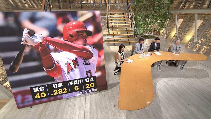 2018年06月04日小川彩佳の画像14枚目