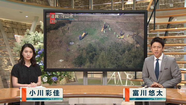 2018年06月05日小川彩佳の画像01枚目