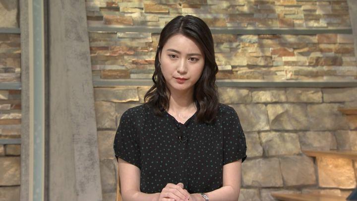 2018年06月05日小川彩佳の画像02枚目