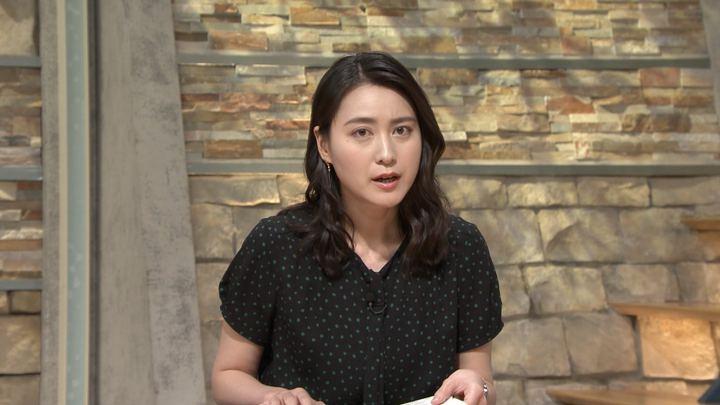 2018年06月05日小川彩佳の画像04枚目