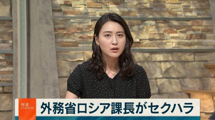 2018年06月05日小川彩佳の画像05枚目