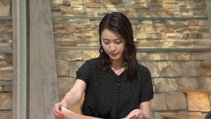 2018年06月05日小川彩佳の画像06枚目