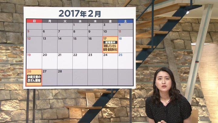 2018年06月05日小川彩佳の画像08枚目