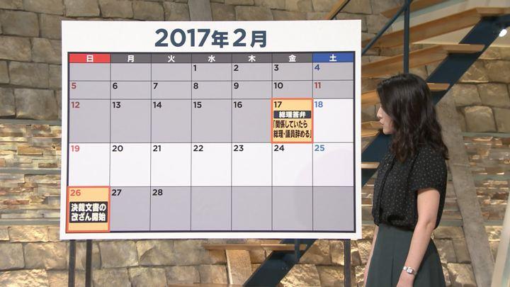 2018年06月05日小川彩佳の画像09枚目