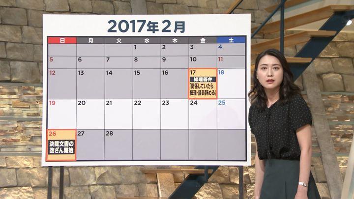 2018年06月05日小川彩佳の画像10枚目