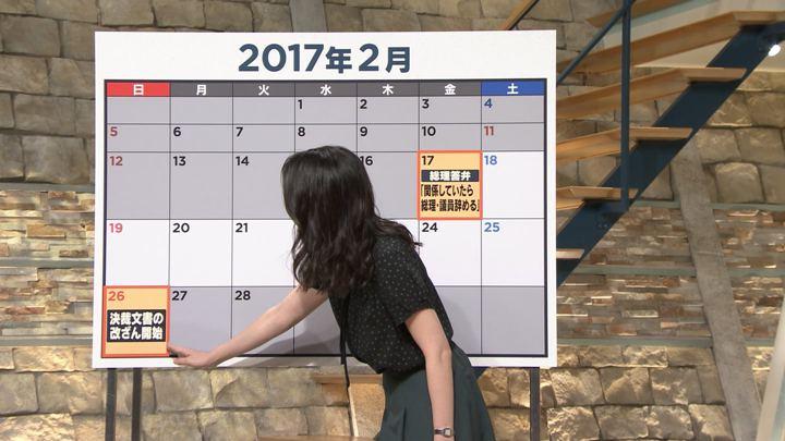 2018年06月05日小川彩佳の画像11枚目