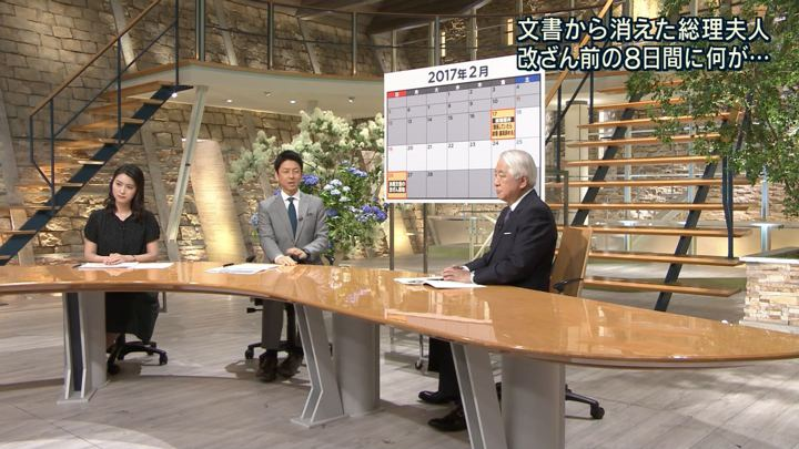 2018年06月05日小川彩佳の画像12枚目