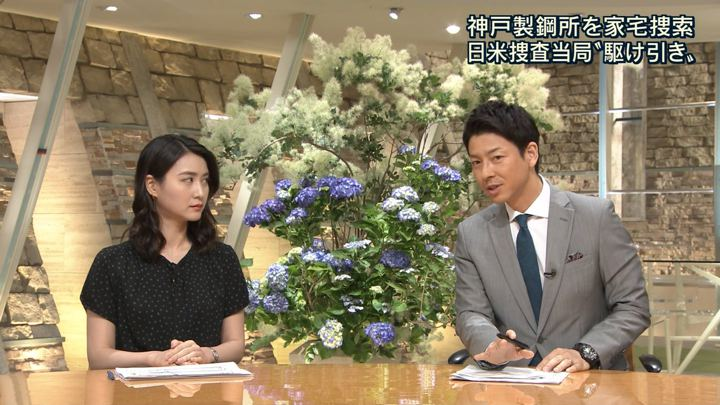 2018年06月05日小川彩佳の画像13枚目