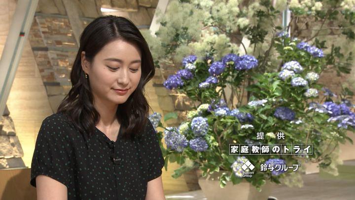 2018年06月05日小川彩佳の画像14枚目