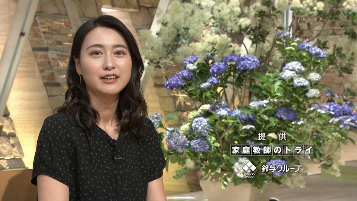 2018年06月05日小川彩佳の画像15枚目