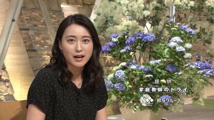 2018年06月05日小川彩佳の画像16枚目