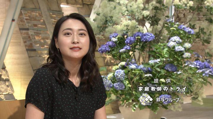 2018年06月05日小川彩佳の画像17枚目