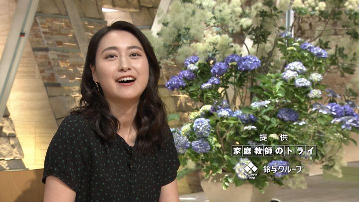 2018年06月05日小川彩佳の画像19枚目
