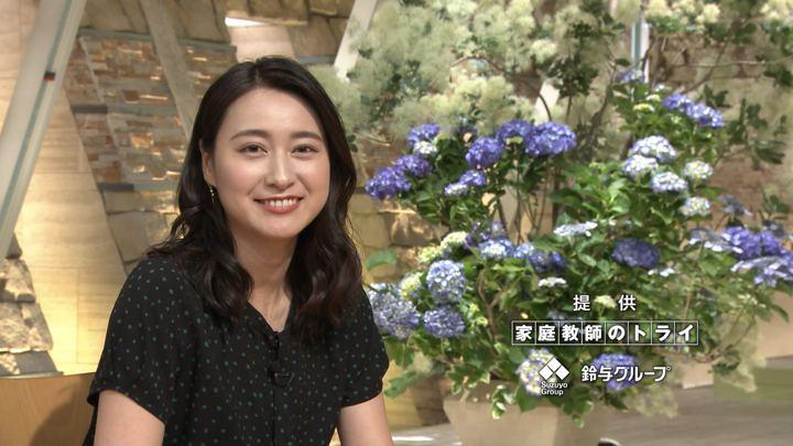 2018年06月05日小川彩佳の画像20枚目