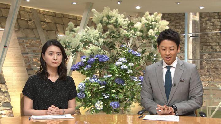 2018年06月05日小川彩佳の画像21枚目