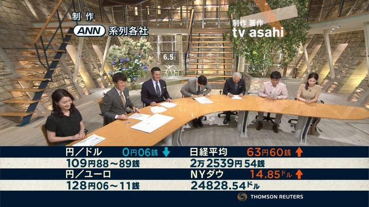 2018年06月05日小川彩佳の画像24枚目
