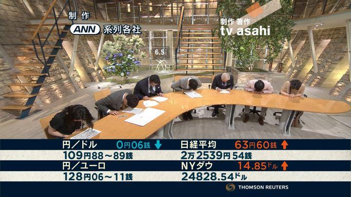 2018年06月05日小川彩佳の画像25枚目