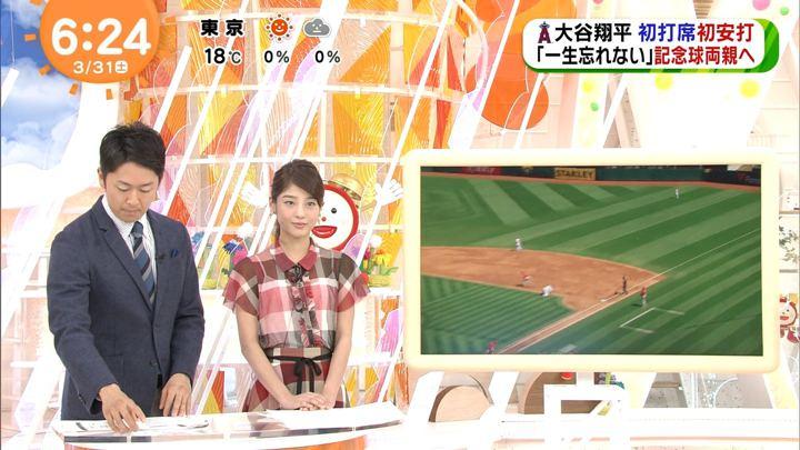 2018年03月31日岡副麻希の画像04枚目