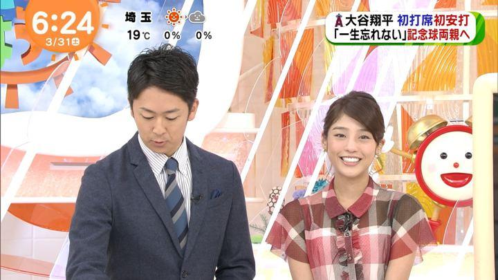 2018年03月31日岡副麻希の画像05枚目