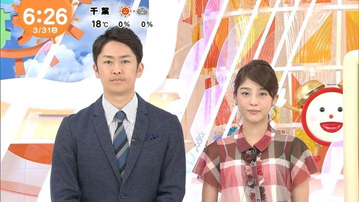 2018年03月31日岡副麻希の画像06枚目