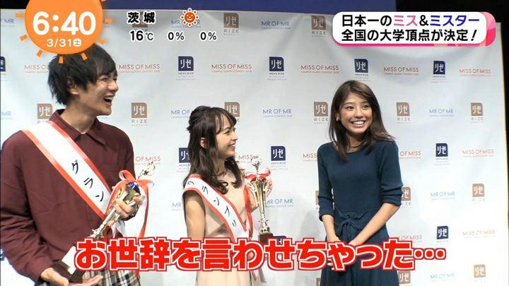 2018年03月31日岡副麻希の画像13枚目
