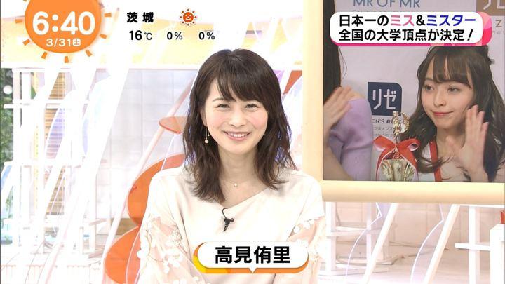 2018年03月31日岡副麻希の画像14枚目