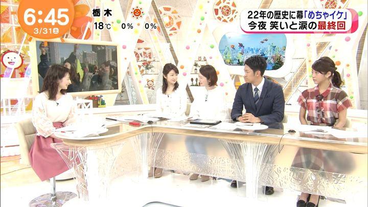 2018年03月31日岡副麻希の画像24枚目