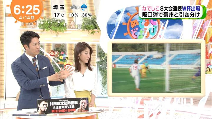 2018年04月14日岡副麻希の画像02枚目