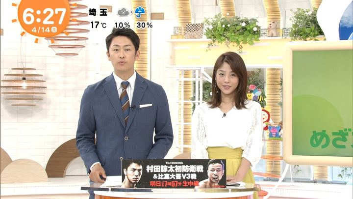 2018年04月14日岡副麻希の画像04枚目