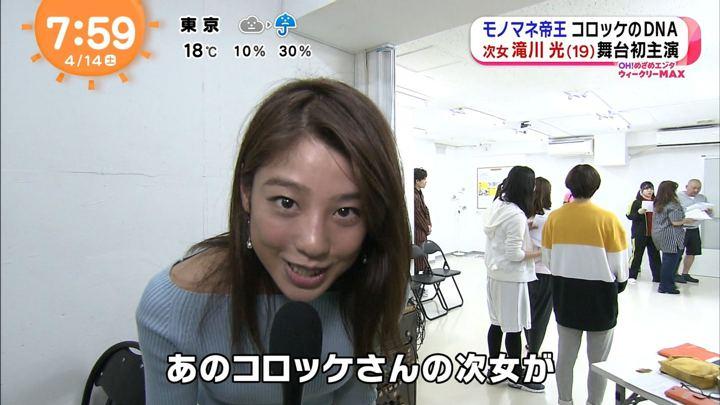 2018年04月14日岡副麻希の画像20枚目