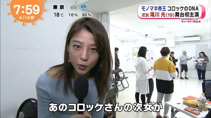 2018年04月14日岡副麻希の画像22枚目