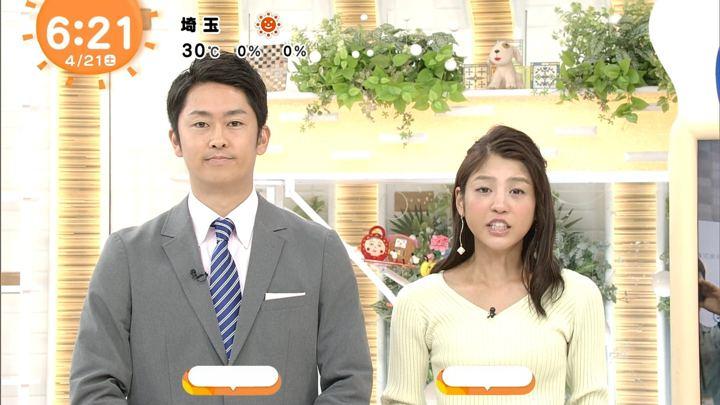 2018年04月21日岡副麻希の画像01枚目