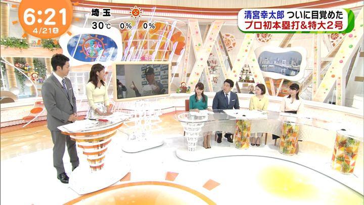 2018年04月21日岡副麻希の画像03枚目