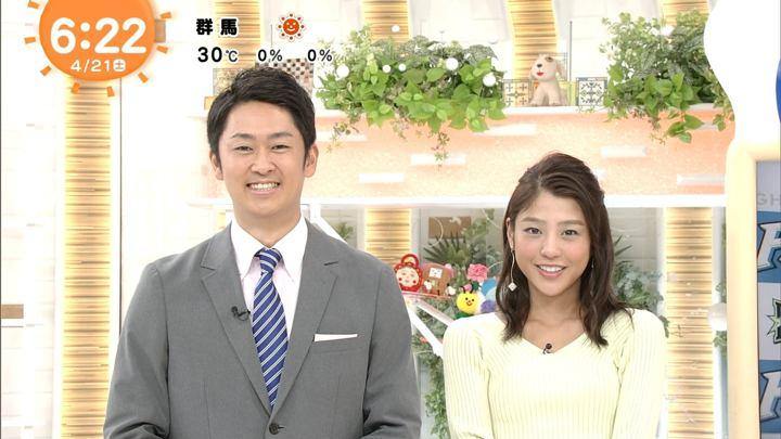 2018年04月21日岡副麻希の画像06枚目