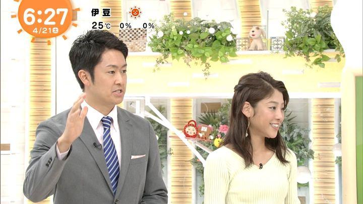 2018年04月21日岡副麻希の画像07枚目