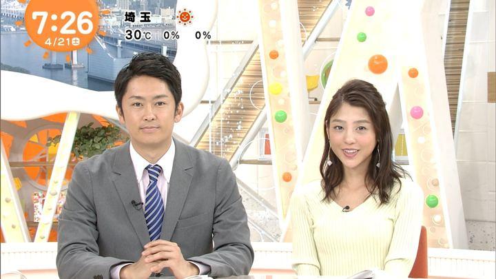 2018年04月21日岡副麻希の画像11枚目