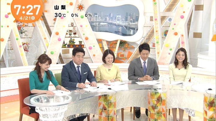 2018年04月21日岡副麻希の画像12枚目