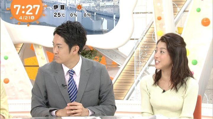 2018年04月21日岡副麻希の画像13枚目