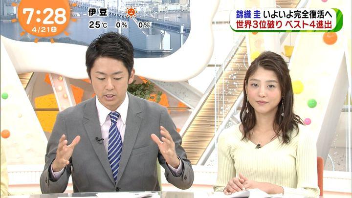 2018年04月21日岡副麻希の画像14枚目