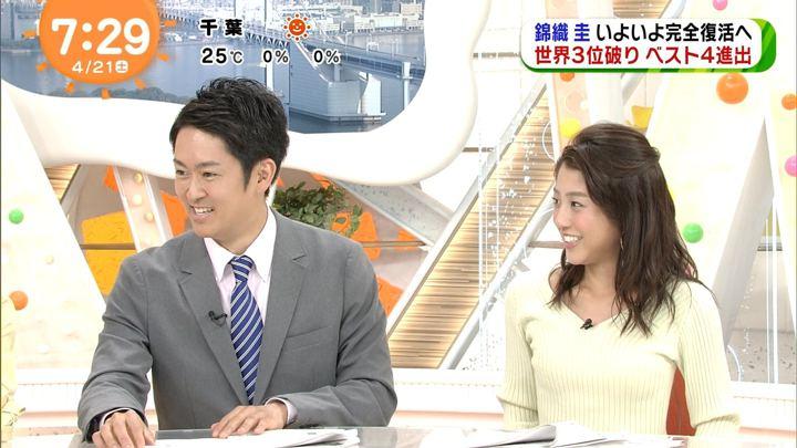 2018年04月21日岡副麻希の画像15枚目
