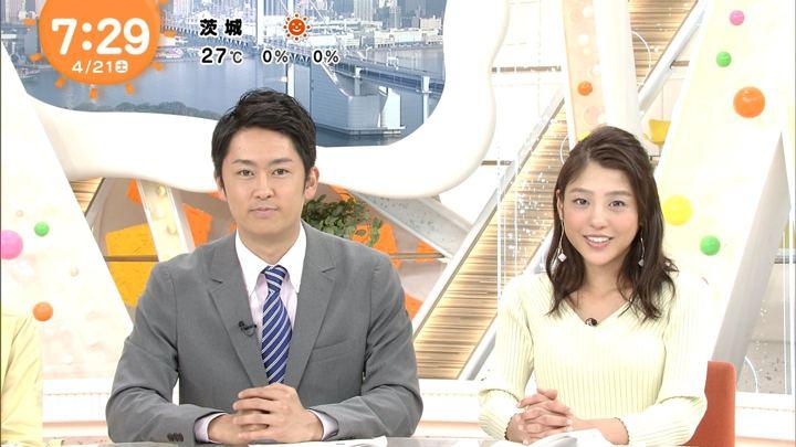 2018年04月21日岡副麻希の画像16枚目