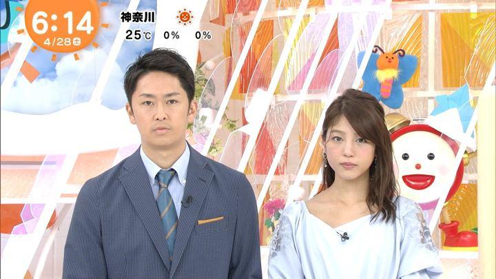 2018年04月28日岡副麻希の画像01枚目