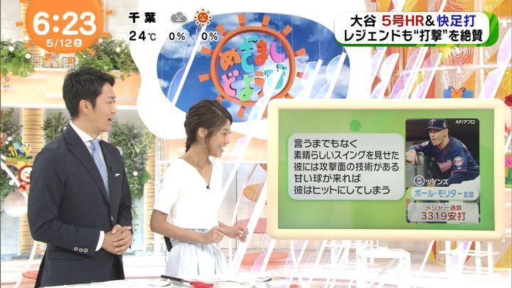 2018年05月12日岡副麻希の画像03枚目