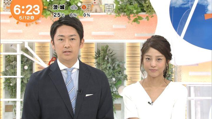 2018年05月12日岡副麻希の画像04枚目