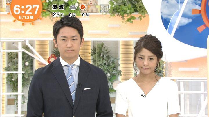 2018年05月12日岡副麻希の画像05枚目