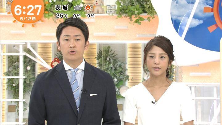 2018年05月12日岡副麻希の画像06枚目