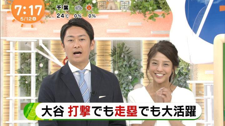 2018年05月12日岡副麻希の画像10枚目
