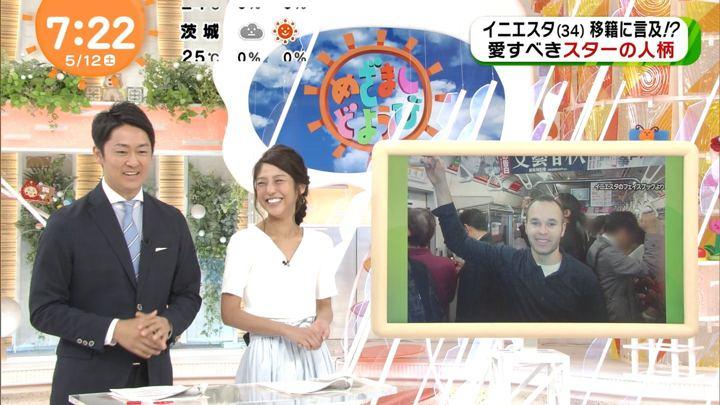 2018年05月12日岡副麻希の画像12枚目